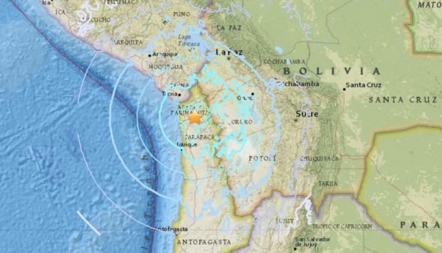 ElServicio Hidrográfico y Oceanográfico de la Armada descartó un posible tsunami y no se registraron ni alertas ni heridos